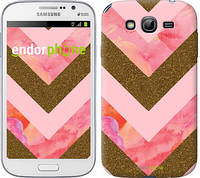 "Чехол на Samsung Galaxy Grand I9082 Нежный шефрон ""3538c-66"""