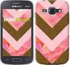 "Чехол на Samsung Galaxy Ace 3 Duos s7272 Нежный шефрон ""3538c-33"""