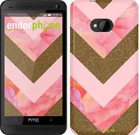 "Чехол на HTC One M7 Нежный шефрон ""3538c-36"""