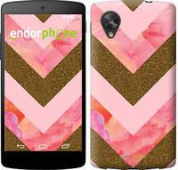 """Чехол на LG Nexus 5 Нежный шефрон """"3538c-57"""""""