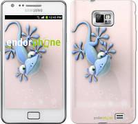 "Чехол на Samsung Galaxy S2 i9100 Гекончик ""1094c-14-532"""