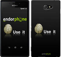 "Чехол на Sony Xperia M2 D2305 Use it ""207c-60-532"""