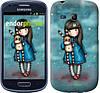 "Чехол на Samsung Galaxy S3 mini Девочка с зайчиком ""915c-31-532"""