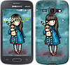 "Чехол на Samsung Galaxy Ace 3 Duos s7272 Девочка с зайчиком ""915c-33-532"""