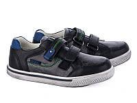 Детские туфли оптом от производителя Солнце (разм. с 33 по 38) 8 пар