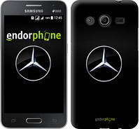 "Чехол на Samsung Galaxy Core 2 G355 Mercedes Benz 1 ""974c-75"""