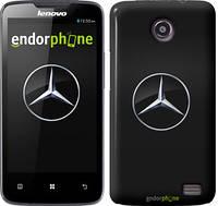"Чехол на Lenovo A820 Mercedes Benz 1 ""974c-68"""