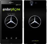"""Чехол на Sony Xperia Z C6602 Mercedes Benz 1 """"974c-40"""""""