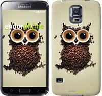 "Чехол на Samsung Galaxy S5 g900h Сова из кофе ""777c-24-532"""