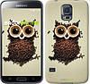"Чехол на Samsung Galaxy S5 Duos SM G900FD Сова из кофе ""777c-62-532"""
