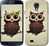 "Чехол на Samsung Galaxy S4 i9500 Сова из кофе ""777c-13-532"""