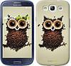 "Чехол на Samsung Galaxy S3 Duos I9300i Сова из кофе ""777c-50-532"""