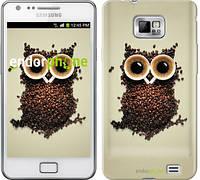 "Чехол на Samsung Galaxy S2 i9100 Сова из кофе ""777c-14-532"""