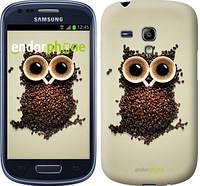 "Чехол на Samsung Galaxy S3 mini Сова из кофе ""777c-31-532"""