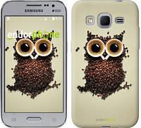 "Чехол на Samsung Galaxy Core Prime G360H Сова из кофе ""777c-76-532"""