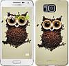 """Чехол на Samsung Galaxy Alpha G850F Сова из кофе """"777c-65-532"""""""