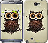 "Чехол на Samsung Galaxy Note 2 N7100 Сова из кофе ""777c-17-532"""