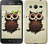 "Чехол на Samsung Galaxy Core 2 G355 Сова из кофе ""777c-75-532"""