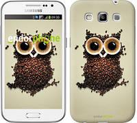 "Чехол на Samsung Galaxy Win i8552 Сова из кофе ""777c-51-532"""