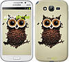 "Чехол на Samsung Galaxy Grand I9082 Сова из кофе ""777c-66-532"""