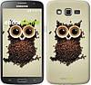 "Чехол на Samsung Galaxy Grand 2 G7102 Сова из кофе ""777c-41-532"""