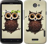 """Чехол на HTC One X+ Сова из кофе """"777c-69-532"""""""