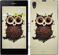 """Чехол на Sony Xperia Z1 C6902 Сова из кофе """"777c-38-532"""""""