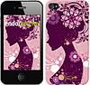 """Чехол на iPhone 4 Силуэт девушки """"2831c-15"""""""