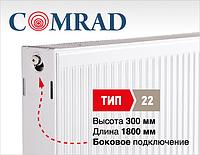 Стальной панельный радиатор COMRAD Compact 22 300x1800