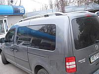 Рейлинги на крышу модель CROWN Volkswagen Caddy MAXI 2004-2015 ДЛИННАЯ БАЗА, цвет серый мат