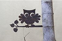 Садовая фигурка Птица 22 сыч 1
