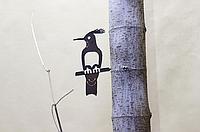 Садовая фигурка Птица 9