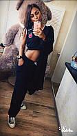 Женский спортивный костюм топ штаны длинная накидка кофта с капюшоном чёрный 42-44 46-48