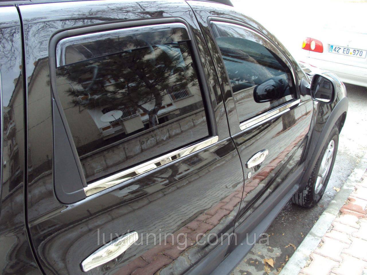 """Молдинги окна нижние Renault Duster 2012- (нержавеющая сталь) - магазин """"Luxtuning"""" в Днепре"""