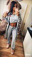 Женский спортивный костюм топ штаны длинная накидка кофта с капюшоном серый 42-44 46-48