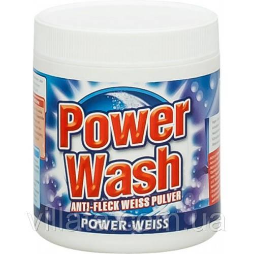 Пятновыводитель для белого белья Power Wash 600 gr