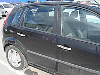 Накладки на ручки Ford Fiesta 02-08 / Fusion 02-12 (нержавеющая сталь)