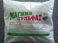 Добриво Сульфат магнію 500 г Mg-17%, S-13,5% 0581.006