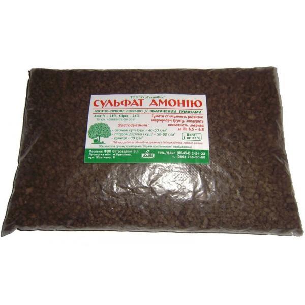Сульфат Аммония удобрение 1 кг гранулы + гумат N-21%, S-24% 0581.005