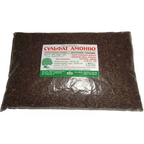 Добриво Сульфат Амонію 1 кг гранули + гумат N-21%, S-24% 0581.005, фото 2
