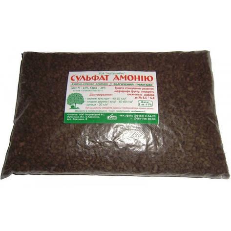 Сульфат Аммония удобрение 1 кг гранулы + гумат N-21%, S-24% 0581.005, фото 2