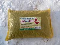 Добриво Послід курячий 1 кг гранульований 1171.002