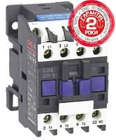 Пускатель электромагнитный CJX2-0901, 9A, АС3, 220В, 1NС, 4кВт, минимальное содержание серебра 85%, CNC