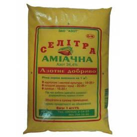 Добриво Селітра Аміачна 1 кг 0578.001