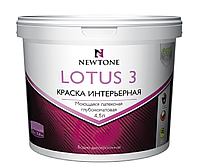 Краска Lotus 3 интерьерная моющаяся латексная глубокоматовая белая, 4,5л