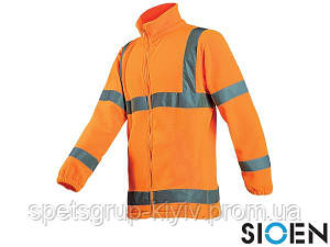 Блуза сигнальная рабочая флисовая SI-SHELFORD P