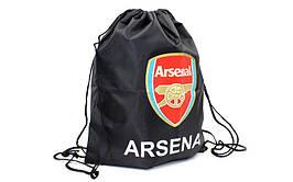 Рюкзак-мешок ARSENAL GA-1015-ARS  s