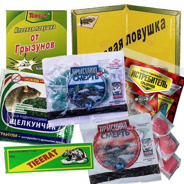 Средства от вредителей: грызунов, тараканов, муравьев, клопов, блох, мух, моли