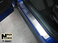 Накладки на дверные пороги Мазда СХ-7 (4шт)