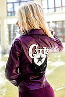 Женская кожанная куртка Цвета 5027 ПА